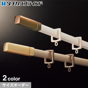 【タチカワブラインド】 エレガントな金属調 カーテンレール「ルナージュ」 全2カラー