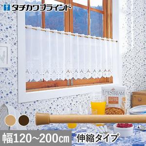タチカワブラインド 小窓用 テンションレール(伸縮タイプ) Lサイズ(120~200cm)