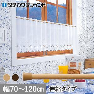 タチカワブラインド 小窓用 テンションレール(伸縮タイプ) Mサイズ(70~120cm)