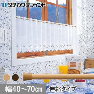 タチカワブラインド 小窓用 テンションレール(伸縮タイプ) Sサイズ(40~70cm)