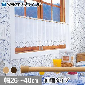 タチカワブラインド 小窓用 テンションレール(伸縮タイプ) SSサイズ(26~40cm)