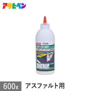 床用ひび割れ補修材(アスファルト用) 600g