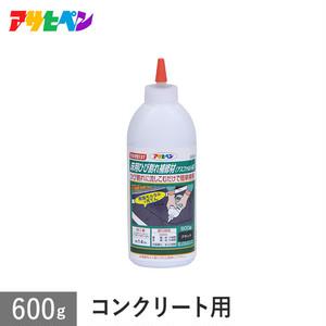 床用ひび割れ補修材(コンクリート用) 600g