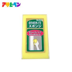 壁紙張替え時の必需品 専用 のり拭き取り用スポンジ【981】