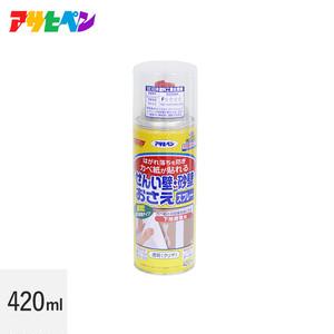 はがれ落ちを防ぎ壁紙が貼れる せんい壁・砂壁おさえスプレー 420ml