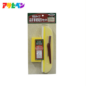 アサヒペン 再湿タイプふすま紙貼りセット