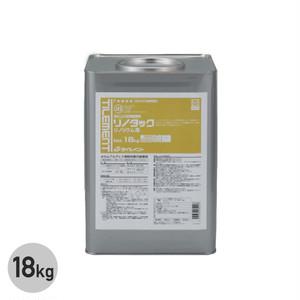 川島織物セルコン  リノリウムシート用 アクリル樹脂系エマルション形接着剤 リノタック 18kg