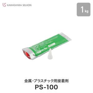 川島織物セルコン 後付け框・ソフト巾木用 変形シリコーン樹脂系無溶剤系 PS-100 1kg(約1平米)