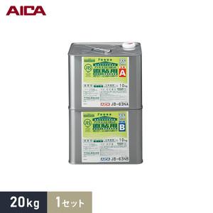 直貼りフローリング用 エポキシ樹脂系接着剤 20kg JB-63N