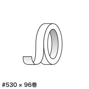 位置調整機能付き両面テープ #530 (15mm巾×20M巻) 96巻セット