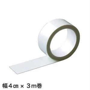タイルカーペットの固定に 東リタイルカーペット固定用テープ AKテープ 巾4cm×3m巻
