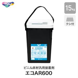 東リ ビニル床材汎用接着剤 アクリル樹脂系エマルション形 エコAR600 15kg(約50平米施工可) EAR600-L