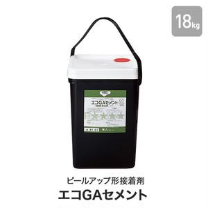 東リ ピールアップ形接着剤 エコGAセメント 18kg(約300~400平米/ローラー塗布) EGAC-L