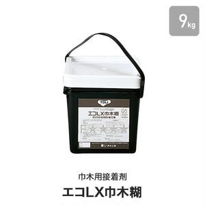 東リ 巾木用接着剤 ゴム系ラテックス形 エコLX巾木糊 9kg(約27平米施工可) ELXTHC-M