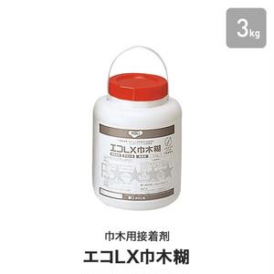 東リ 巾木用接着剤 ゴム系ラテックス形 エコLX巾木糊 3kg(約9平米施工可) ELXTHC-S