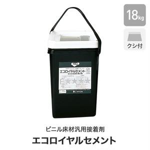 東リ ビニル床材汎用接着剤 ゴム系ラテックス形 エコロイヤルセメント 18kg(約55平米施工可) ERC-L