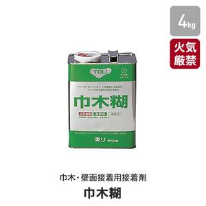東リ 巾木・壁面接着用接着剤 ビニル共重合樹脂系溶剤形 巾木糊 4kg(約11平米施工可) NTHC-4
