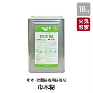 東リ 巾木・壁面接着用接着剤 ビニル共重合樹脂系溶剤形 巾木糊 18kg(約50平米施工可) NTHC-L