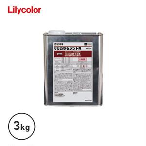 リリカラ 変成シリコーン樹脂系接着剤 リリカラセメントR 3kg(約10~12平米施工可)