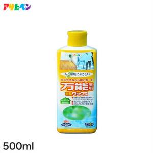 人と環境にやさしい万能床用樹脂ワックス 500ml