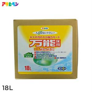 人と環境にやさしい万能床用樹脂ワックス 18L