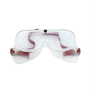 防じんメガネ A1