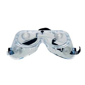 防じんメガネ A2-H