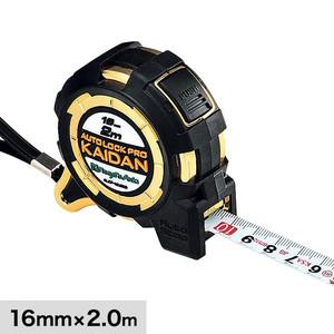 計測道具 オートロックPROKAIDAN 長さ2.0m テープ幅16mm ALCP-1620KD