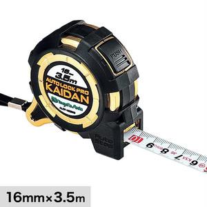 計測道具 オートロックPROKAIDAN 長さ3.5m テープ幅16mm ALCP-1635KD