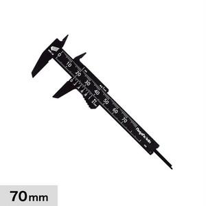 計測道具 プラスチックノギス 快段目盛 70cm 軽快 PC-70KD