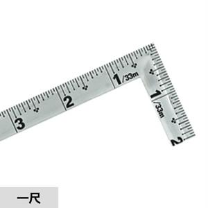 計測道具 快段目盛 同目同厚 1尺 SDD-10SKD