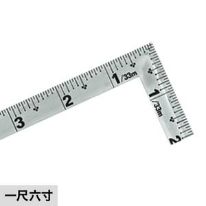 計測道具 快段目盛 同目同厚 1尺6寸 SDD-16SKD