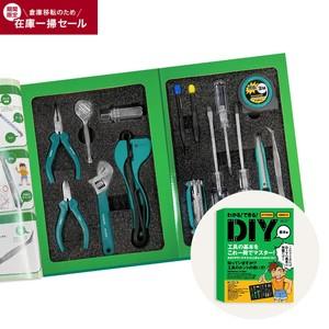DIYツールテキスト 基本編 TSB-21B
