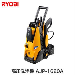 リョービ(RYOBI) 高圧洗浄機 ホース8m AJP-1620A