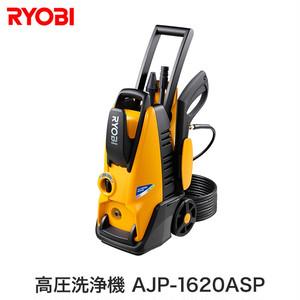 リョービ(RYOBI) 高圧洗浄機 ホース8m+延長ホース8m+泡ノズル付 AJP-1620ASP