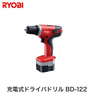 リョービ(RYOBI) 充電式ドライバドリル BD-122