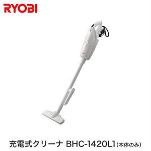 リョービ(RYOBI) 充電式クリーナ BHC-1420L1(本体のみ)
