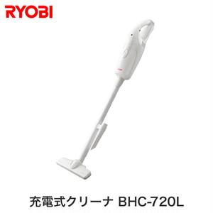 リョービ(RYOBI) 充電式クリーナ BHC-720L