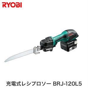 リョービ(RYOBI) 充電式レシプロソー BRJ-120L5