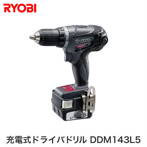 リョービ(RYOBI) 充電式ドライバドリル DDM143L5