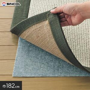 ラグマットやピースカーペットの固定に シンコール 滑り止めシート ラグフィット 巾182cm