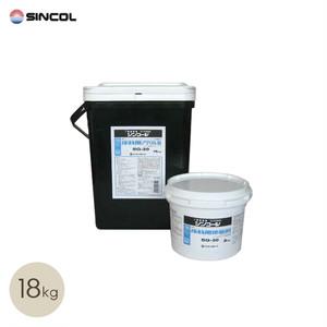 シンコール ビニル床材用 ゴム系ラテックス形接着剤 SG-20(エコボックス) 18kg