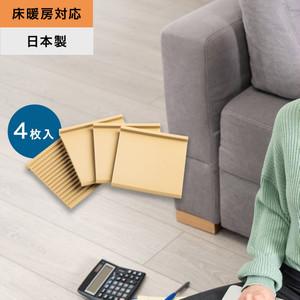 滑り止め・キズ防止マット (ソファー・家具用) 4枚入