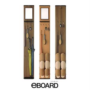 壁付け収納ラック eBOARD イーボード 幅23.4×高160.6×厚1.9cm