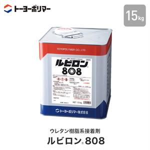 【低温下での施工に最適】 ビニル床材用 ウレタン樹脂系接着剤 ルビロン808 15kg (約40平米施工可)