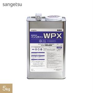 ビニル床、耐湿工法用接着剤 (1液性反応形) ウレタン樹脂系溶剤形 WPX 5kg BB-480