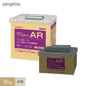 ビニル床タイル、ビニル床シート用接着剤 アクリル樹脂系エマルション形 ベンリダインAR 18kg BB-516