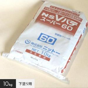 合成樹脂系パテ NS Vパテスーパー60(下塗) 10kg 040003