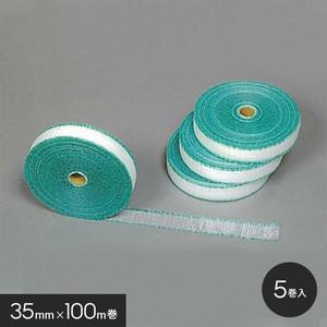 クロス目開き防止 AK下敷きテープ 巾35mm(0.24mm厚) 100m×5巻 080031