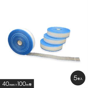 クロス目開き防止 CPP下敷きテープ 巾40mm (0.24mm厚) 100m×5巻 080032